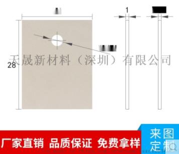 新材料耐高温陶瓷片 陶瓷加工件耐磨氧化铝