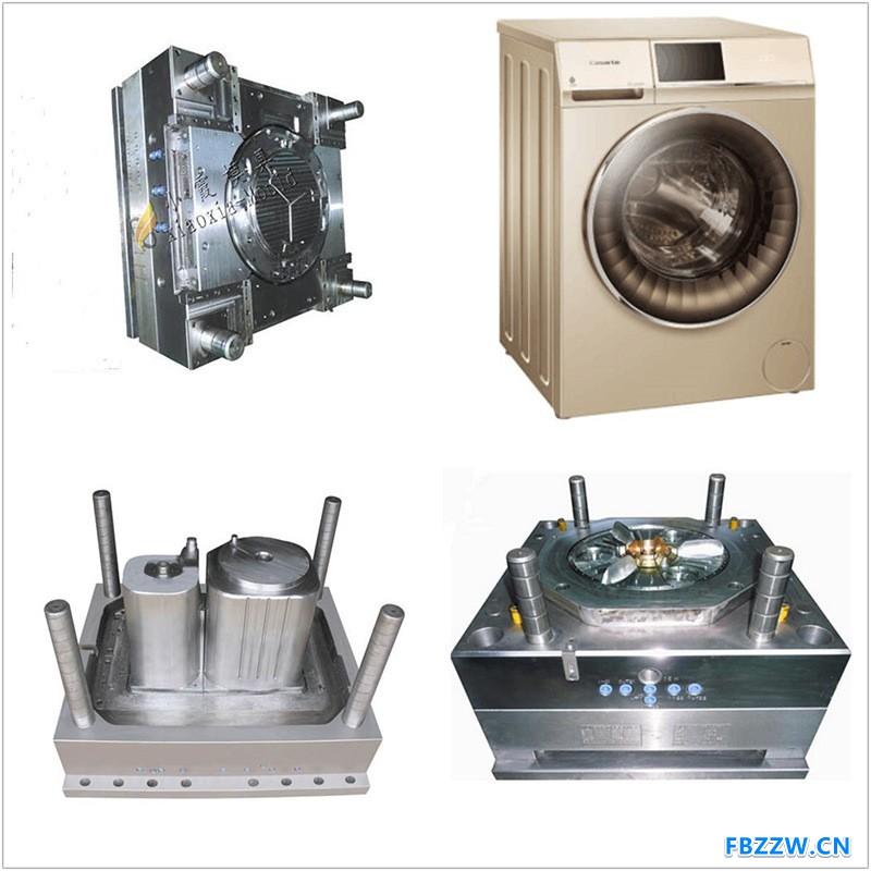 洗衣机模具1-(3)