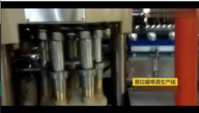 山东易拉罐缩口机设备易拉罐缩径机设备保质保量